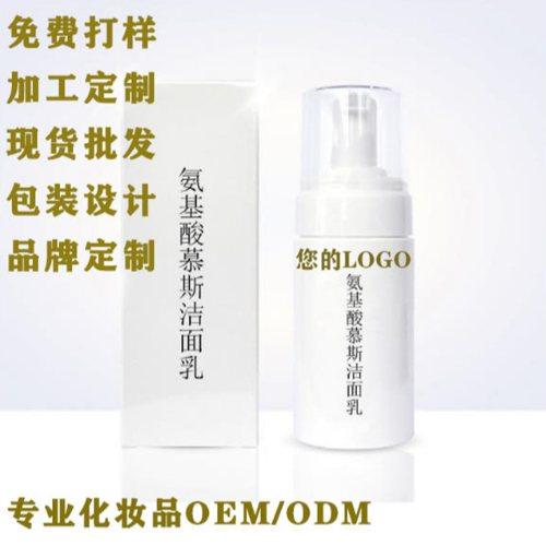 茶树控油洗面奶加盟 扬意化妆品 广东茶树控油洗面奶加盟