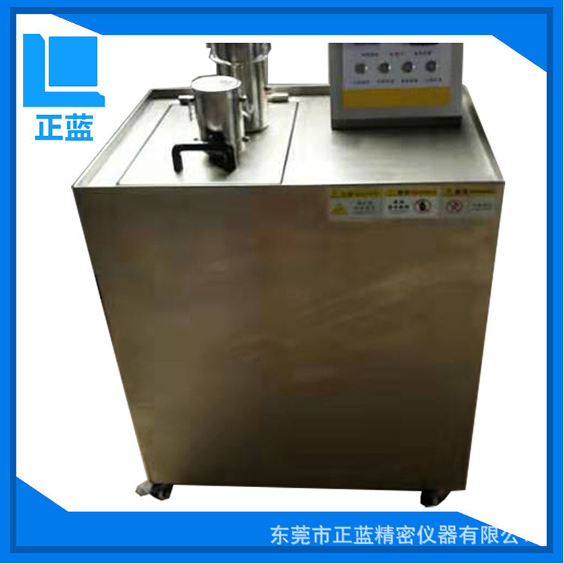 ZL-8041耐水洗试验机 耐水洗牢度试验机