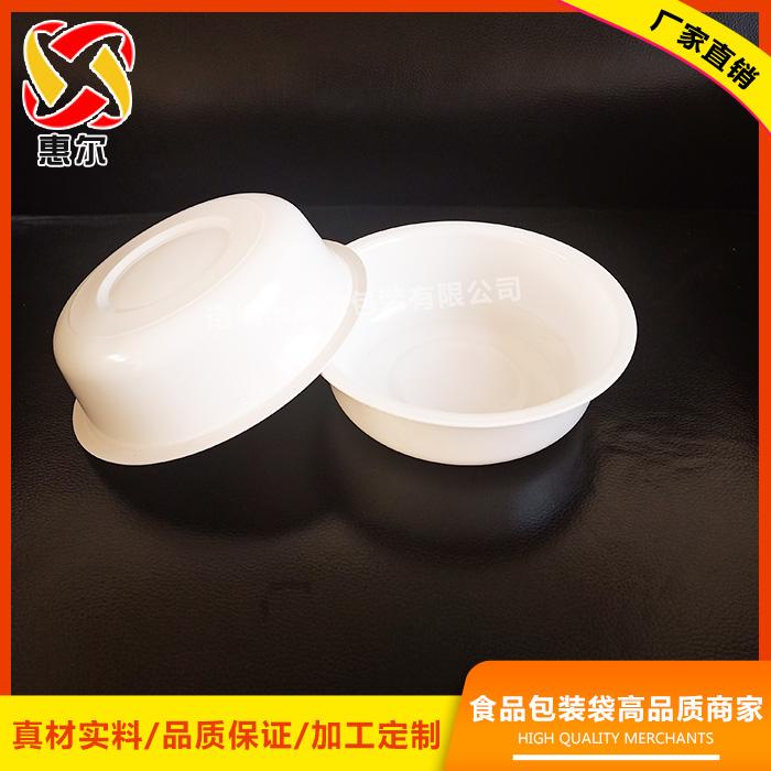 500克一次性八宝饭碗 pp封口塑料碗 耐低温冷冻碗