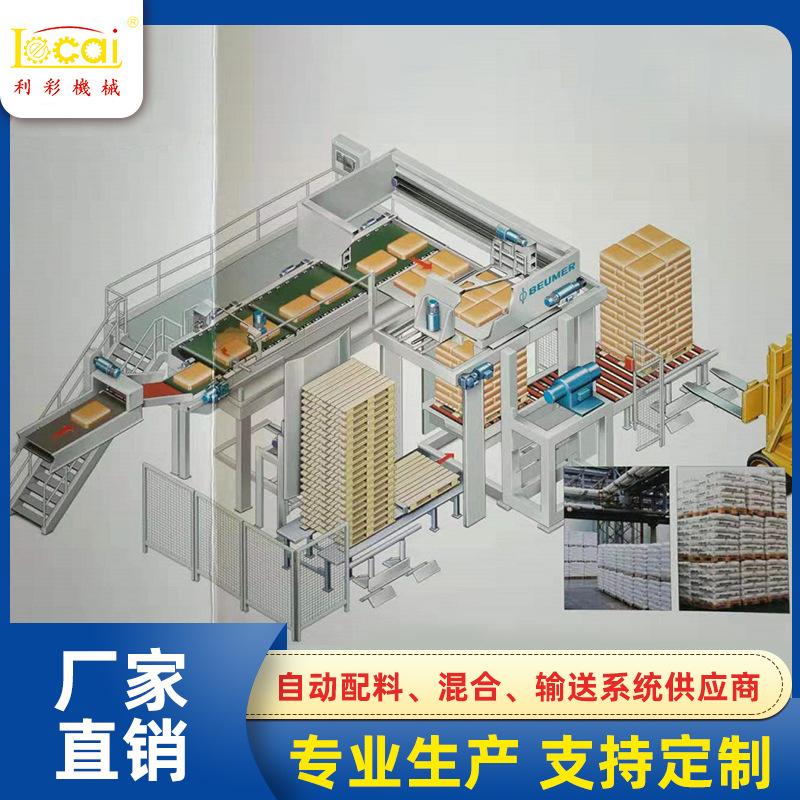 深圳定制生产粉剂包装机粉剂包装机厂家