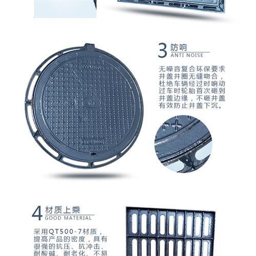 铸铁井盖标准 旭东金属 定制铸铁井盖出售 供应铸铁井盖供应商