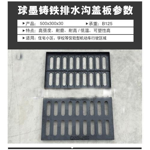 生产铸铁井盖标准 铸铁井盖多少钱 旭东金属 生产铸铁井盖企业