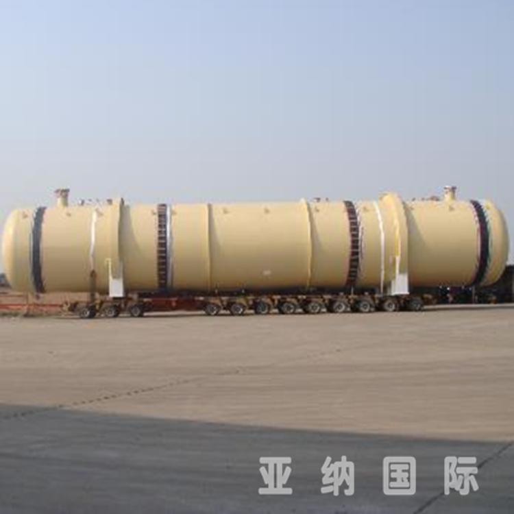 国际物流运输 陆运 海运 空运 大件重件设备门到门物流运输服务