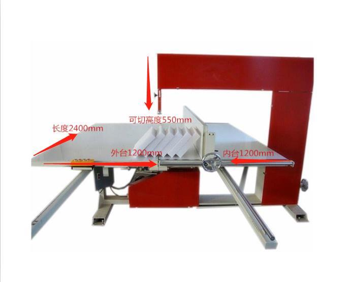 珍珠棉直切机WX-4L   万信机械直切机使用寿命长