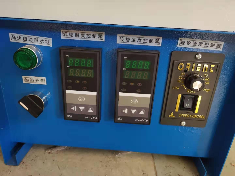 现货供应 双辊热熔胶机WX-600L  万信机械值得信奈