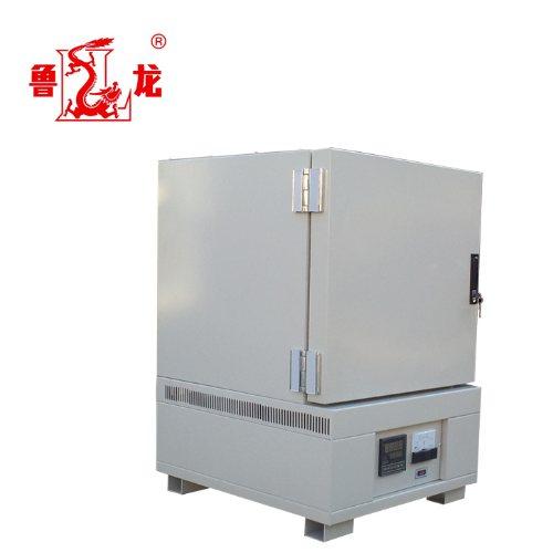 1300摄氏度陶瓷纤维马弗炉 鲁龙 快速升温箱式电阻炉