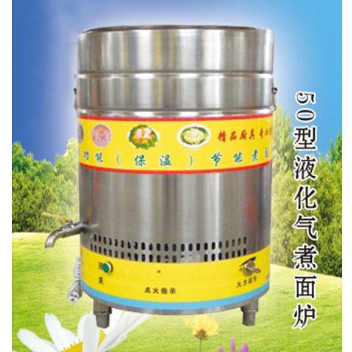 醇基燃料蒸煮炉品牌 鑫兴奥 商用醇基燃料蒸煮炉批发