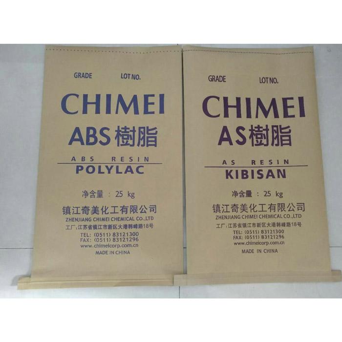 环保纸塑复合袋 彩色纸塑复合袋定制 辉腾塑业