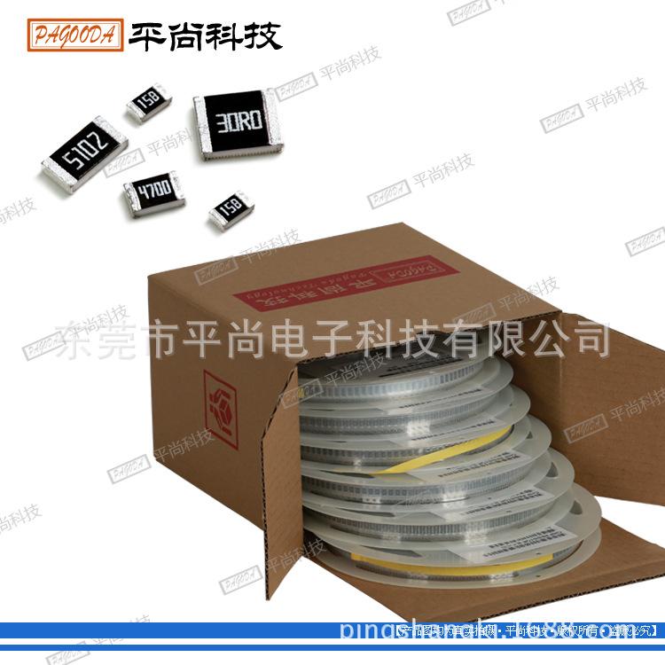 贴片电阻器 2010 390R 5% 工厂现货 正品包邮 厂家直销 专业批发