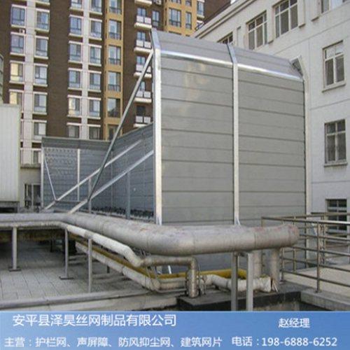 金属声屏障设计销售生产安装 铁路声屏障介绍 泽昊
