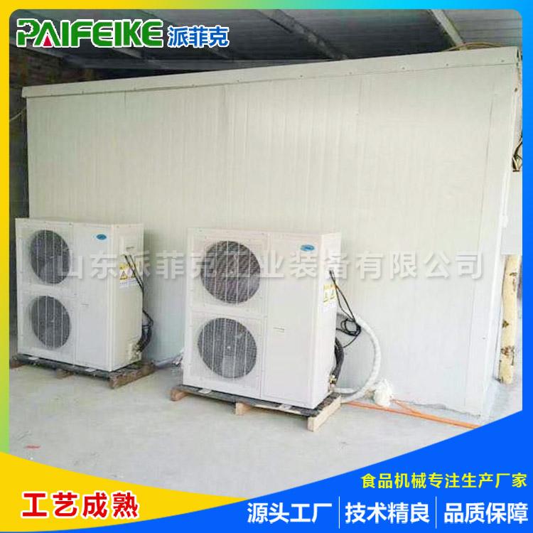 派菲克 空气能热泵干燥机 肉桂空气能热泵干燥机热泵循环设备