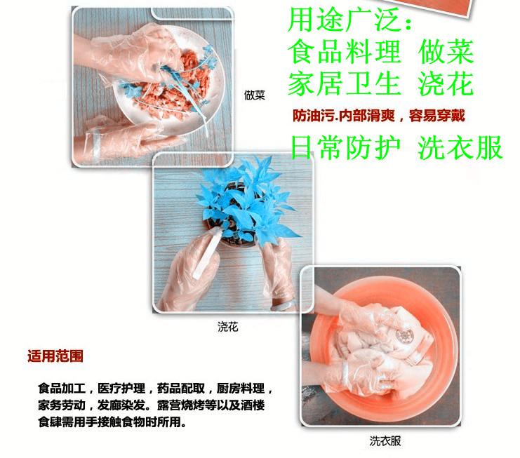 食品行业专用薄膜手套