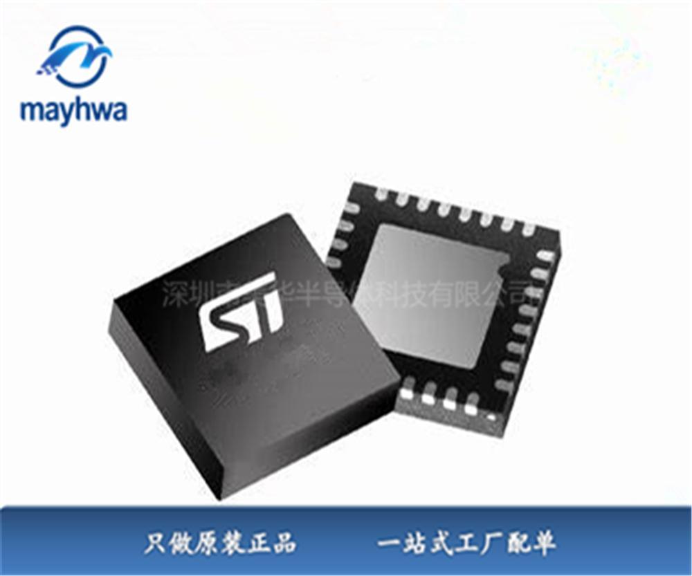 供应LIS2DW12TR ST(意法半导体) IC电子元器件全新原装现货