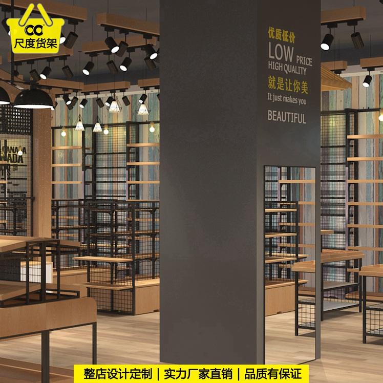 广州尺度货架饰品店货架工厂直销品质有保证 饰品店货架