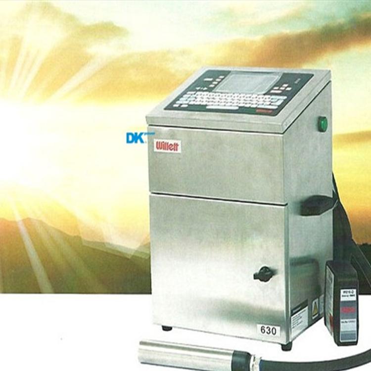 激光喷码机售后 固定喷码机总代 伟迪捷 激光喷码机报价