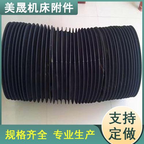 机床卷帘防护罩规格齐全 机床导轨防护罩 美晟