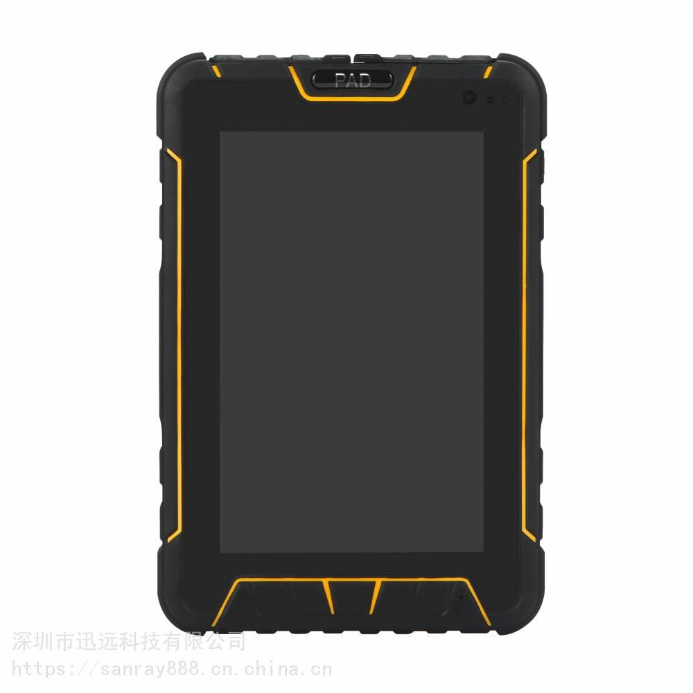 供應迅遠P6300高性能超高頻RFID手機終端RFID安卓手持機