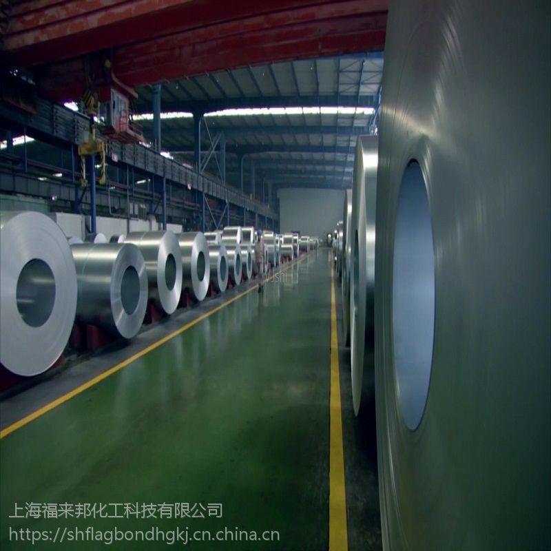 Chemetall热轧卷清洗剂厂家生产