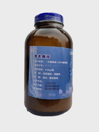 上海药用壳聚糖 可用作喷剂成膜剂等