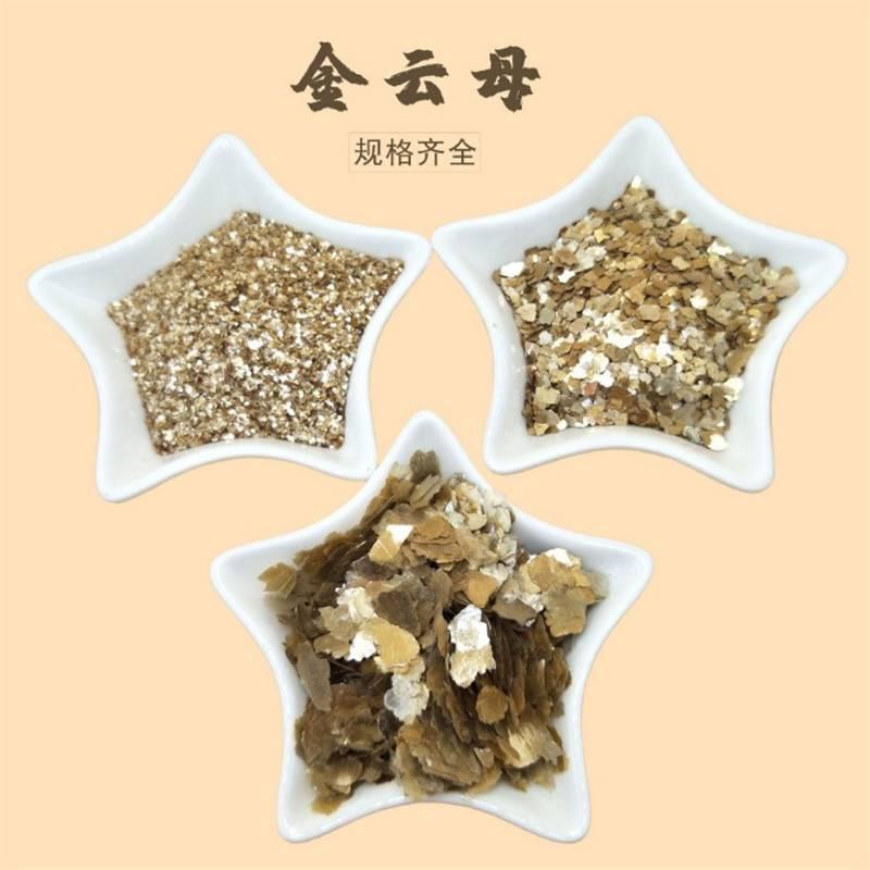 厂家热销珠光颜料用合成云母粉人工合成云母粉规格齐全