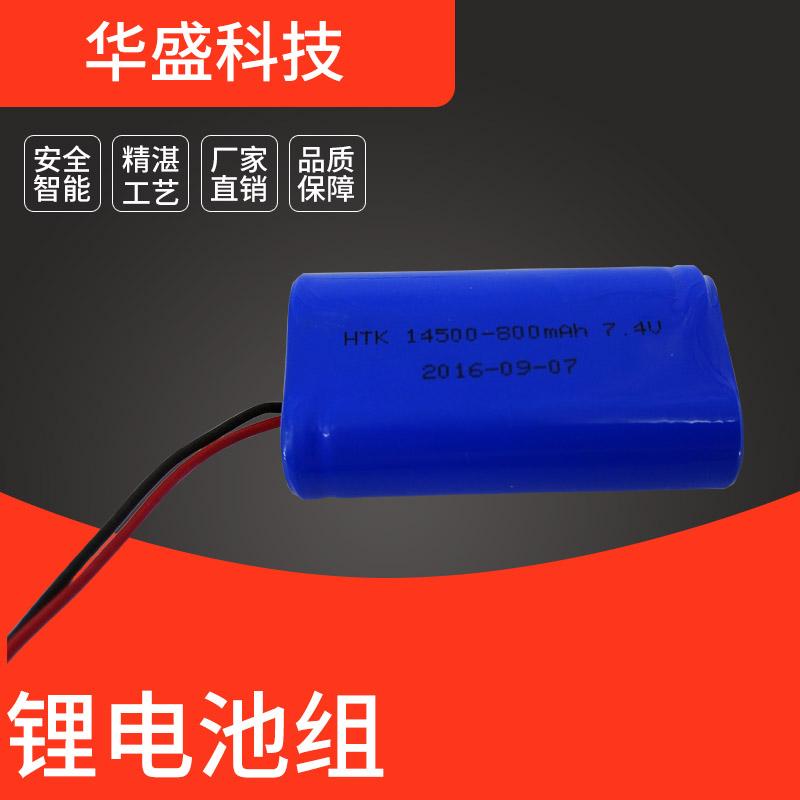 华盛7.4V800mAh锂电池组 蓝牙音箱锂电池组