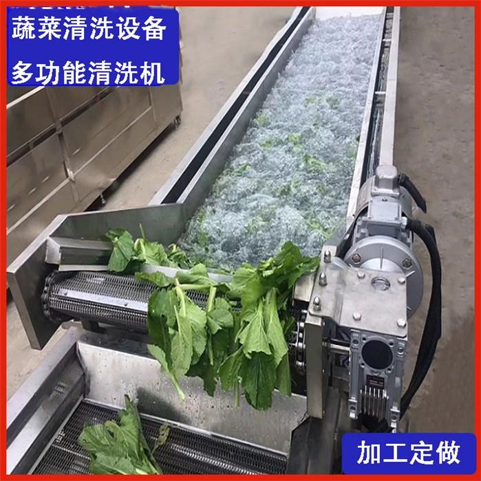 净菜线-净菜加工线-产地供应-高压喷淋洗菜机-多功能特点