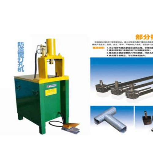 打孔机厂 打孔机设备 炬成机械 管材打孔机