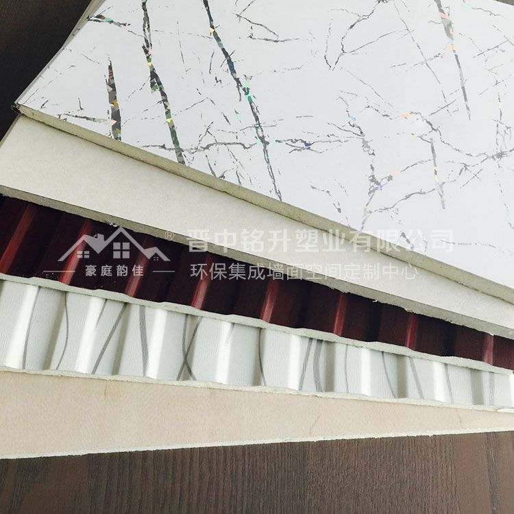 豪庭韵佳集成墙板 酒店包房护墙板 咖啡厅护墙板施工 卧室护墙板