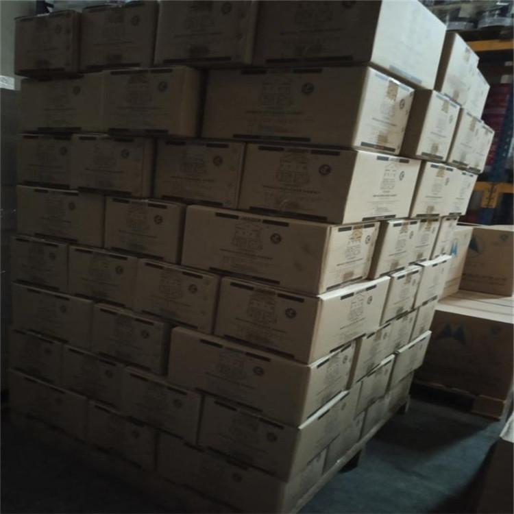 积架离型剂厂家 塑胶脱模积架离型剂厂家 积架 中性积架离型剂