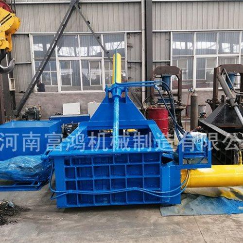 富鸿金属压块机 大型彩钢瓦压块机 二手彩钢瓦压块机生产厂家