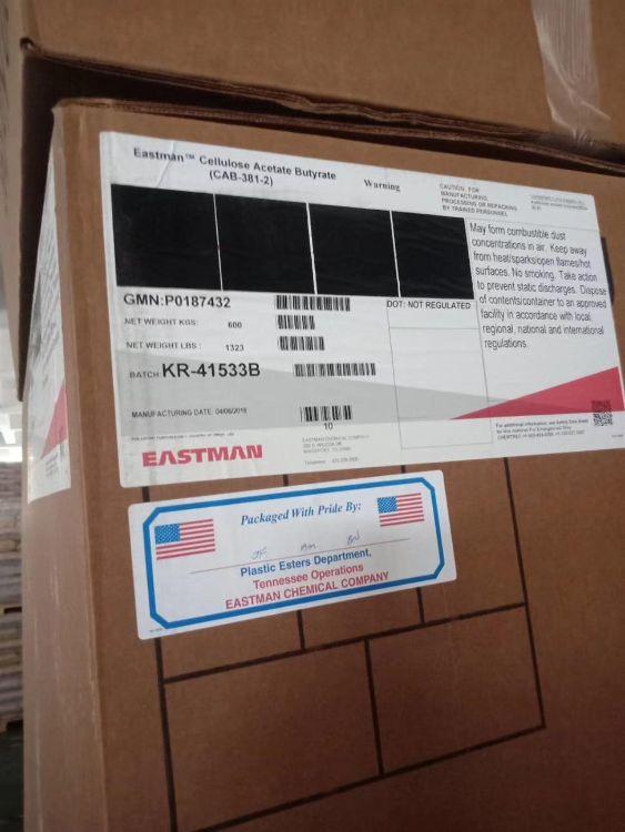 洛阳CAB 171-15 美国伊士曼 醋酸丁酸纤维素酯 进口