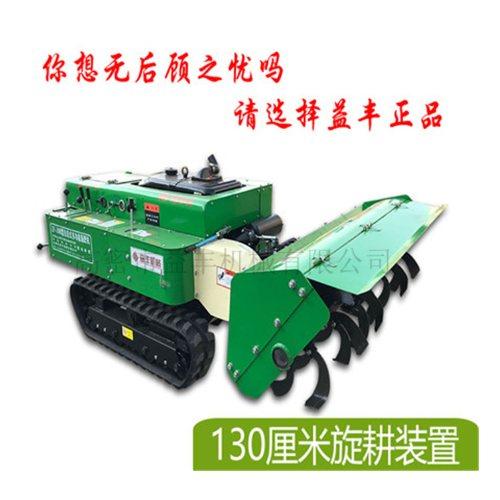 遥控果园施肥机哪家强 益丰 专业生产果园施肥机供应