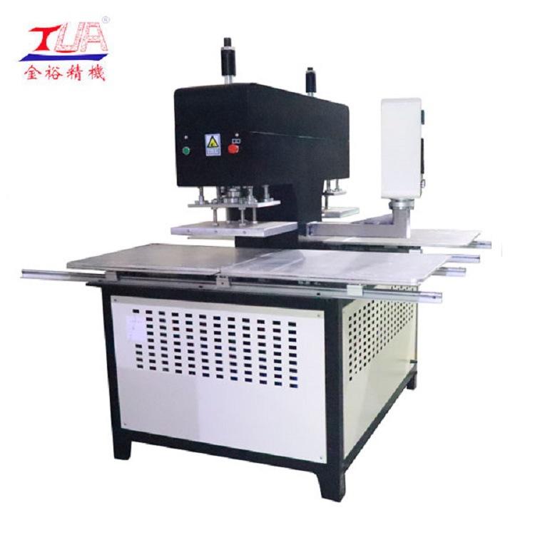 广东硅胶商标压花机 东莞凹凸模压机厂家
