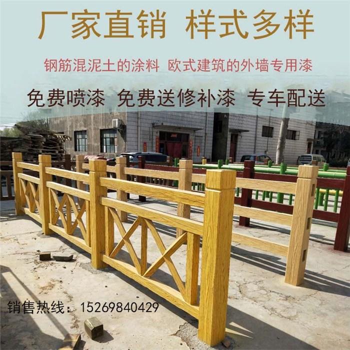 丽景建材 别墅的仿古栏杆混泥土 钢筋混凝土仿古栏杆水泥制作方法