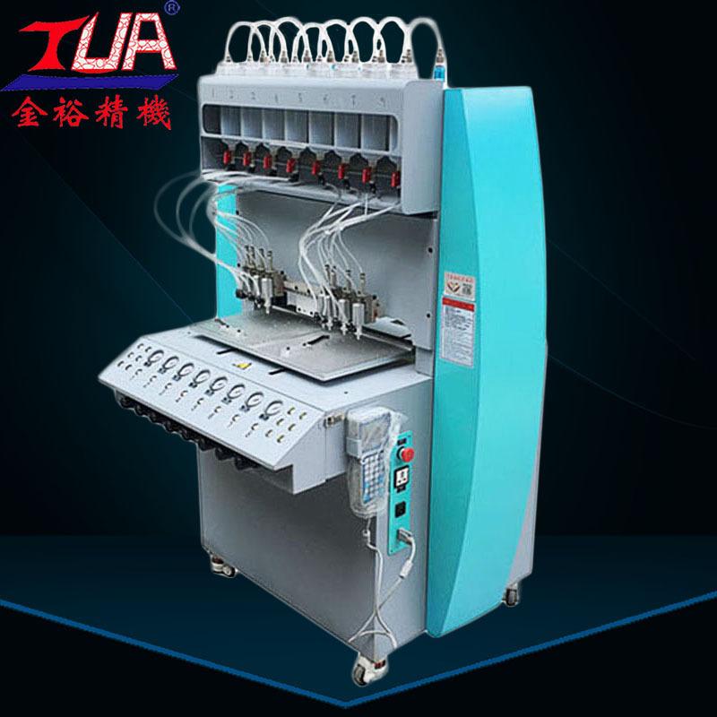 东莞点胶机,PVC自动点胶机,矽胶自动点胶机厂家