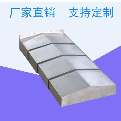 瑞龙 供应机床机床钢板防护罩源头商家 机床钢板防护罩