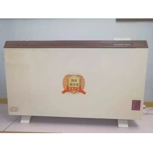 国磊 专业的蓄热式电暖器市场价 蓄热式电暖器销售价