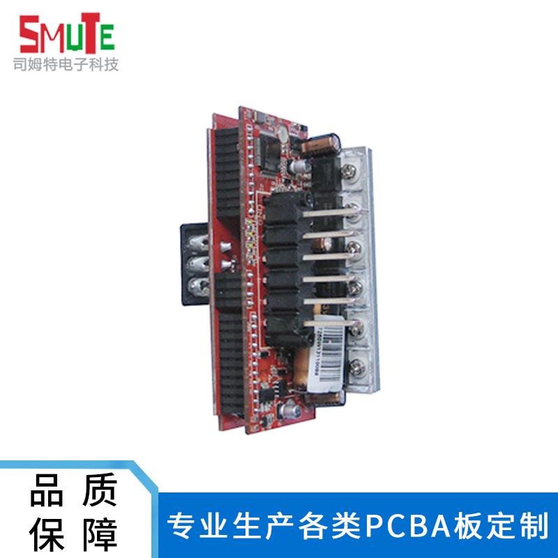 平衡车PCBA SMT贴片加工 DIP插件加工 后焊测试-司姆特