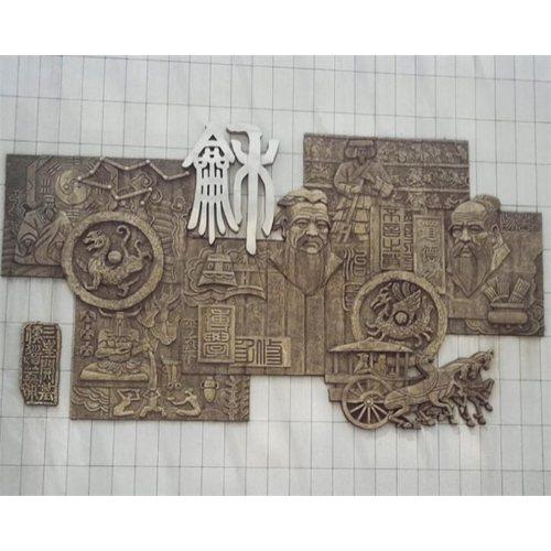定做风水画铜浮雕铸造厂 茂来雕塑 风水画铜浮雕