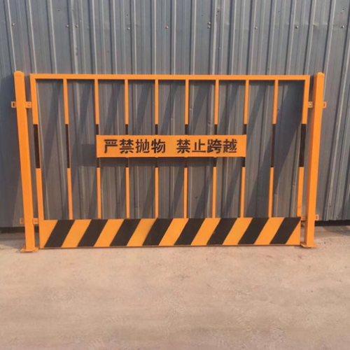 加工基坑防护栏尺寸 加工基坑防护栏特点 至臻
