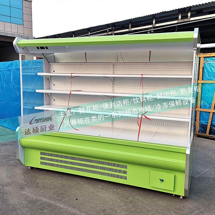 饮料风幕柜 喷雾饮料风幕柜供应商 饮料风幕柜生产厂家 达硕