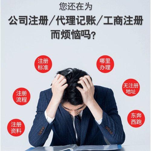 专业免费代理记账机构 中账 广州免费代理记账机构