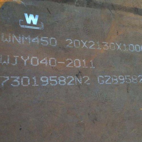 天津合金钢管 天津合金钢管现货 友发源泰 合金钢管出售