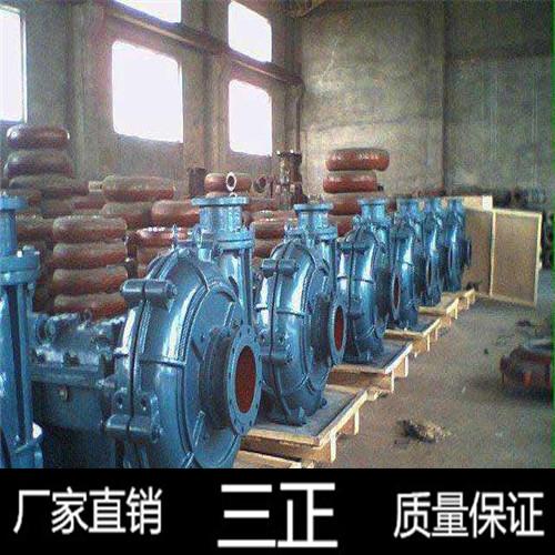 液下渣浆泵定制 三正 液下渣浆泵供应 耐磨液下渣浆泵供应