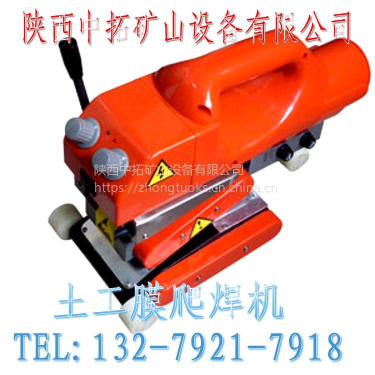 山西中拓PVC型号自动爬焊机电焊-切割设备