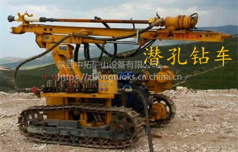 安康中拓ZT130履带潜孔钻机全液压潜孔钻车