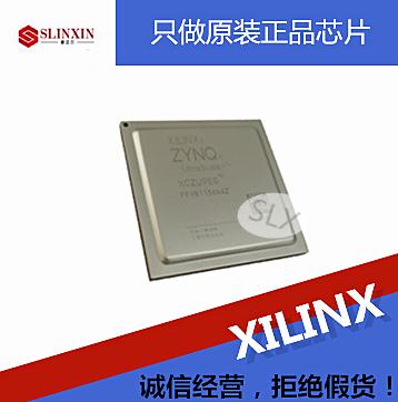 XC7Z045-2FFG900C/原装进口芯片/xilinx