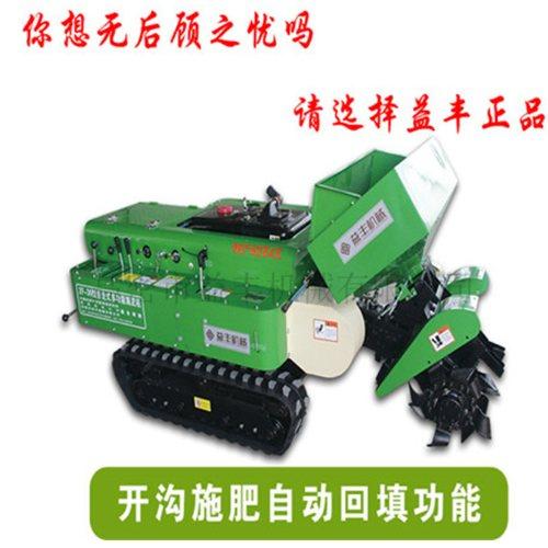 自走式多功能果园施肥机操作视频 益丰 履带式果园施肥机供应商