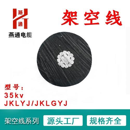 35kv高压电缆重庆高压电线电缆