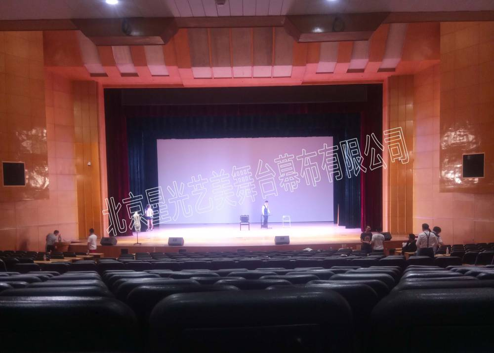 北京幕布生产厂家幕布公司电动幕布阻燃幕布